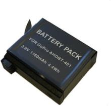 Batteri Till Gopro Hero 4