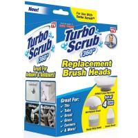 Extraborstar Turbo Scrub