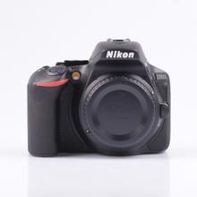 Nikon D5600 SLR-Digitalkamera Gehäuse - Schwarz