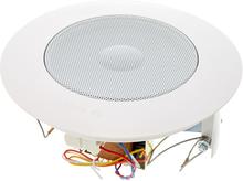 Bosch LBC Speaker White