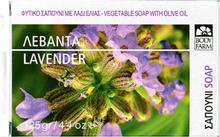 Tvål olivolja Lavendel 125g