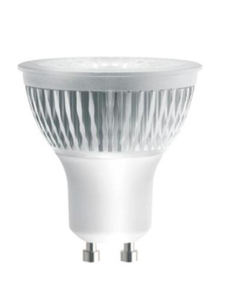 HiluX R9 LED PAR16 4,5W/927 (35W) 40° GU10 dimbar