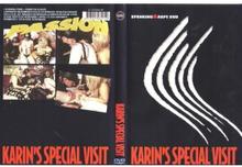 Karin`s Special Visit