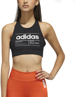 Adidas Brilliant Basic Bra, Black