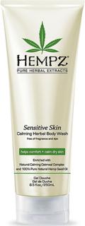 HempzSensitive Skin Moisturizing Body Wash 250 ml.