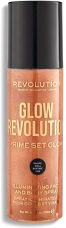 Makeup Revolution Glow Revolution - Timeless Bronze 200ml Brons