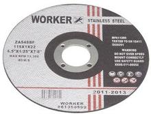 Worker Slipeskive Ø125mm tykkelse 7,0mm - universal