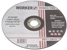 Worker Kappeskive Inox Ø178mm tykkelse 1,9mm - til rustfri stål