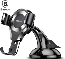 Baseus SUYL - XP Adjustable Suction Gravity Car Bracket