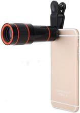 Durable Practical 12 x Zoom Telephoto Lens