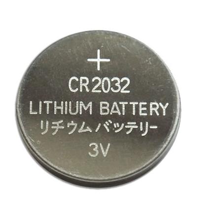 Batteri 3V Lithium CR2032 - 5stk