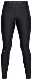 Under Armour HeatGear Armour Leggings * Gratis Fragt *