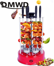 Electric Oven Automatic Rotary Skewer Smokeless Barbecue Grill Cup BBQ Kebab Machine Rotisserie Roast Domestic Heating Stove EU