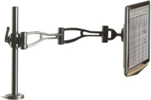 Depth Adjustable Arm - mounting component