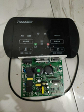 3.5hp treadmill dc motor speed controller take the lift function