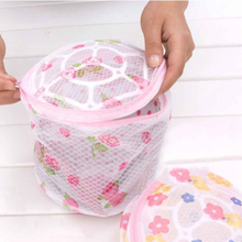 Clear bra laundry bag laundry washing machine net mesh bag