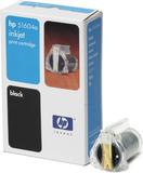 HP Black Ink Print Cartridge and Printhead (3.7 ml