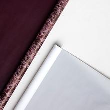 Monograph - Sparkel Presentpapper Mix 2, 70 cm