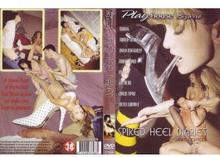 Spiked Heel Diaries 18
