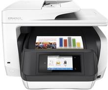 HP OfficeJet Pro 8720, allt-i-ett-skrivare