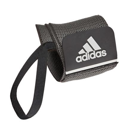Adidas Support Performance Universal Wrap (Kort)