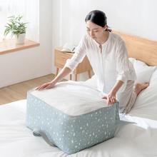 8 Farben Große Kapazität Leinen Quilts Kleidung Aufbewahrungstasche