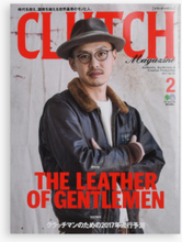 Books - Clutch Magazine Vol. 53 X Men´S File Vol 15 - - - ONE SIZE