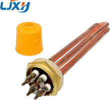 Copper Tube 110V/220/380 Water Heating Element withDN32/1.2inch Copper Thread for Thermostat Water Heater 3KW/4.5KW/6KW/9KW/12KW