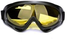 Skidglasögon / snowboardglasögon med uv-skydd - gul