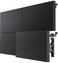 SMS Multi Display Wall + Landscape - Videowall mount, 100x100 - 900x400mm, Max 45kg