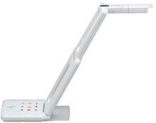 Elmo MX-P - 4K, 16x dig zoom, HDMI, USB, Portable, White