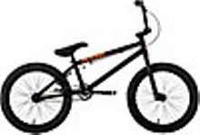 """Ruption Newboy 18"""" BMX Bike 2020"""