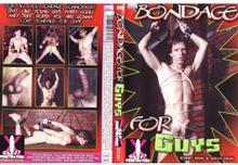 Bondage for Guys