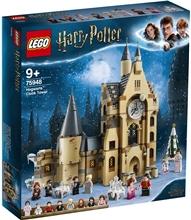 75948 LEGO Harry Potter Hogwarts Klokketårn
