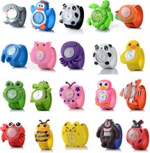 3D Cartoon Watch Animal Milk Dad Cute Children Clock Baby Kid Quartz Waterproof Student Wrist Watches for Girls Boys Gifts