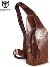 BULLCAPTAIN fashion leather messenger bag men's casual men's bag brand designer men's shoulder bag chest bag