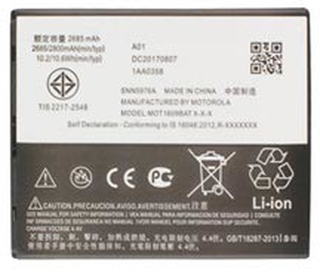 Motorola Batteri GK40 - Moto G4 Play, G5, E3