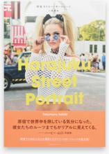 Books - Harajuku Street Portrait - Multi - ONE SIZE