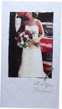Gratulationskort Bröllop 11