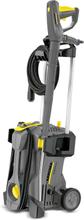 Kärcher HD 5/11 P Plus Högtryckstvätt