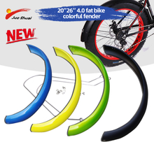 """26"""" 4.0 Fat Tire Mud Guards Fender set for Mountain bike road Bicycle Snow bike Accessories fender Full coverage free shipping"""