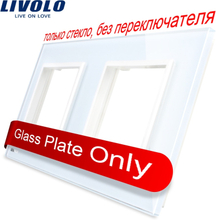 Livolo Luxury White Pearl Crystal Glass, EU standard, Double Glass Panel For Wall Switch&Socket, C7-2SR-11 (4 Colors)
