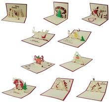 Käsintehty Pop-Up Joulukortti