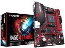 Gigabyte B450M GAMING mATX
