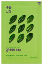 Holika Holika 5-Pack Pure Essence Sheet Mask Ansiktsmasker Green Tea