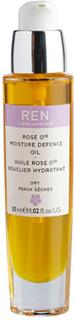Ren Rose O12 Moisture Defence Oil - 30 ml