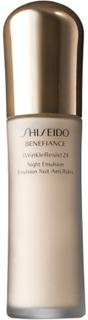 Shiseido Benefiance WrinkleResist24 Night Emulsion - 75 ml