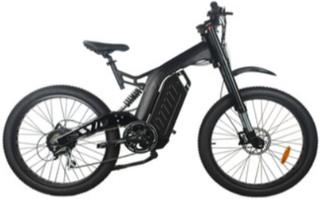 EAZbike® TDE17 - 750w elektrisk sykkel - 100 km