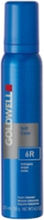 Goldwell Soft Color 10B Pastel Beige Blonde 125ml