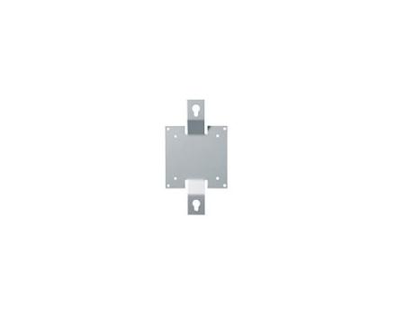 SMS Wall Vesa 75/100 (FS011007)